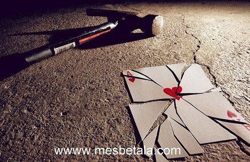 break-up-experience