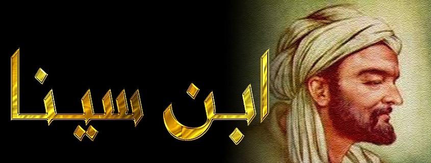 avicenna-ibn_sina-se-xual-abstinence