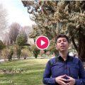 قدم دوم (از هفت قدم) در ترک خودارضایی آشتی با خداوند