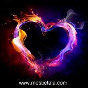 se-x-ual-energy-transmutation-for-singles