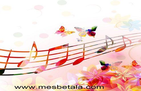 se-x-ual-energy-transmutation-music-ear-transmutation