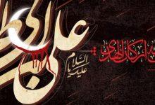 میلاد-مولا-علی-ع-مبارک