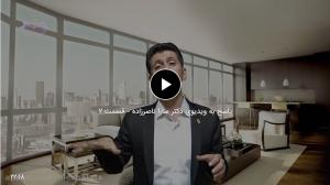 پاسخ به ویدیوی دکتر سارا ناصرزاده - قسمت دوم