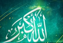 استفاده از الله اکبر