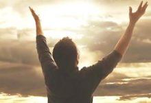 شریک برای خدا